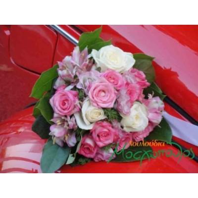 Wedding Bouquet 10