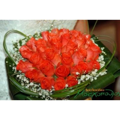 Wedding Bouquet 5