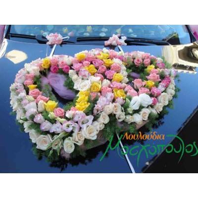 Wedding Decoration Car 9