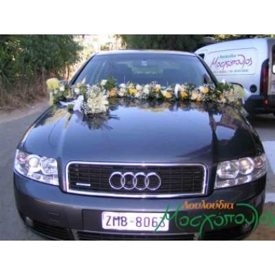 Wedding Decoration Car 8