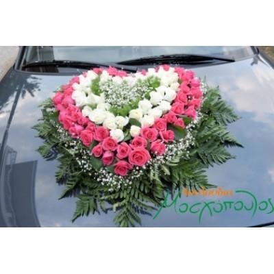 Wedding Decoration Car 3