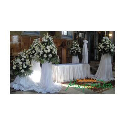 Wedding Funeral S21